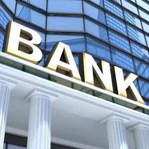 Банки Сенгилея