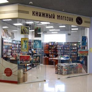 Книжные магазины Сенгилея