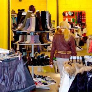 Магазины одежды и обуви Сенгилея
