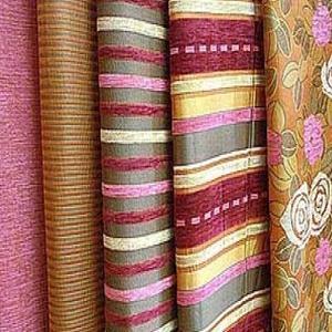 Магазины ткани Сенгилея