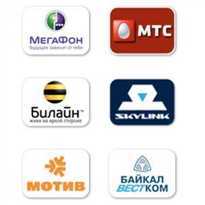 Операторы сотовой связи Сенгилея