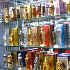 Парфюмерные магазины Сенгилея