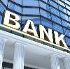 Банки в Сенгилее