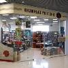 Книжные магазины в Сенгилее