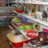 Магазины хозтоваров в Сенгилее