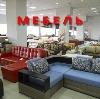 Магазины мебели в Сенгилее