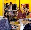 Магазины одежды и обуви в Сенгилее
