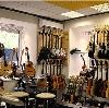 Музыкальные магазины в Сенгилее