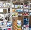 Строительные магазины в Сенгилее