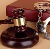 Суды в Сенгилее