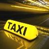 Такси в Сенгилее