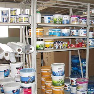 Строительные магазины Сенгилея