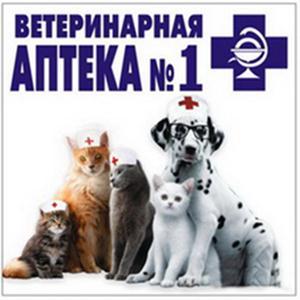Ветеринарные аптеки Сенгилея